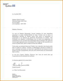 lettre officielle mod 232 le lettre de motivation 2017