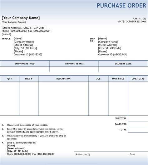 po order template purchase order template cyberuse