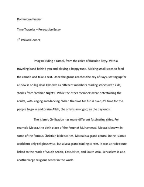 Essay About Islam by Islamic Persuasive Essay