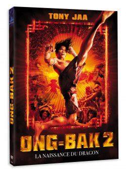 film ong bak 2 en francais ong bak 2 en dvd blu ray
