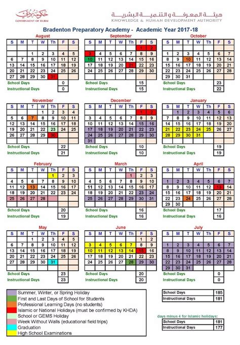 calendar 2018 uae holidays 28 images indian calendar