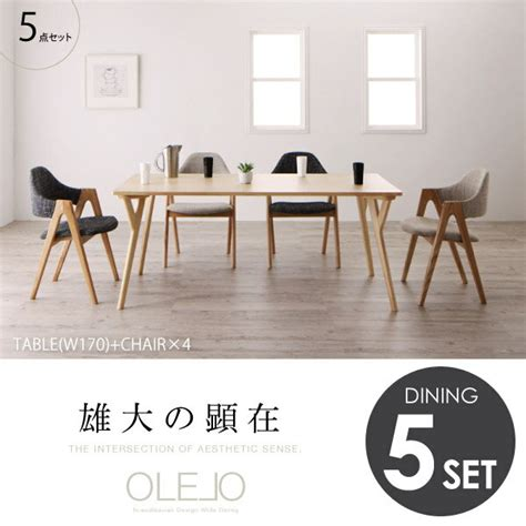 Dining Room Sets Massachusetts by 楽天市場 北欧 家具 ダイニングテーブルセット ダイニングセット5点 ダイニングチェア ダイニングテーブル 幅