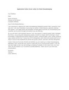 cover letter exle for housekeeping cover letter