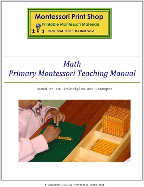 printable montessori scope and sequence montessori math overview scope and sequence by