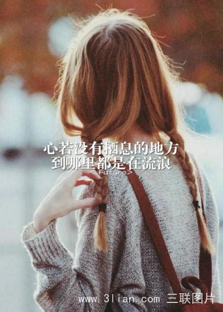 mhaircuta to give an earthy style 文字感情图片图片 图片大全