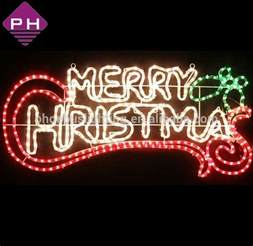 merry christmas lighted sign doliquid
