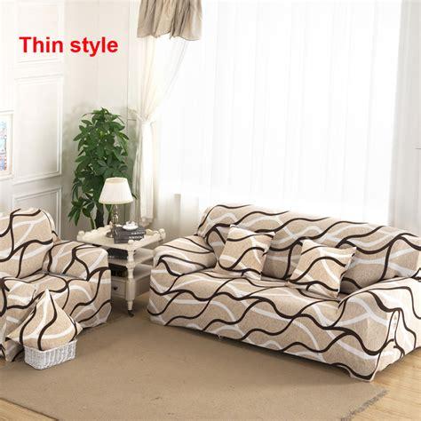 sofa recliner covers popular sofa recliner covers buy cheap sofa recliner