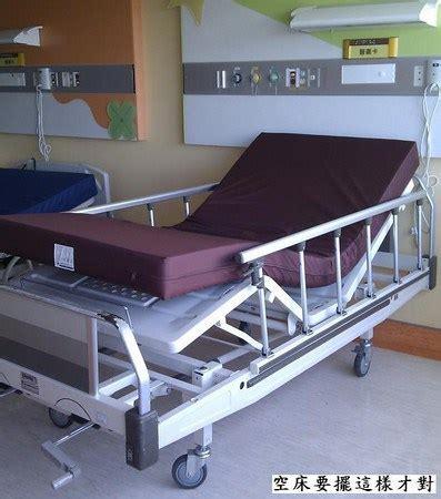Ranjang Rumah Sakit hantu di rumah sakit taiwan bagian 9 ceritamistis