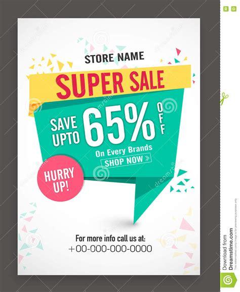 design flyer sale super sale poster banner or flyer design stock photo