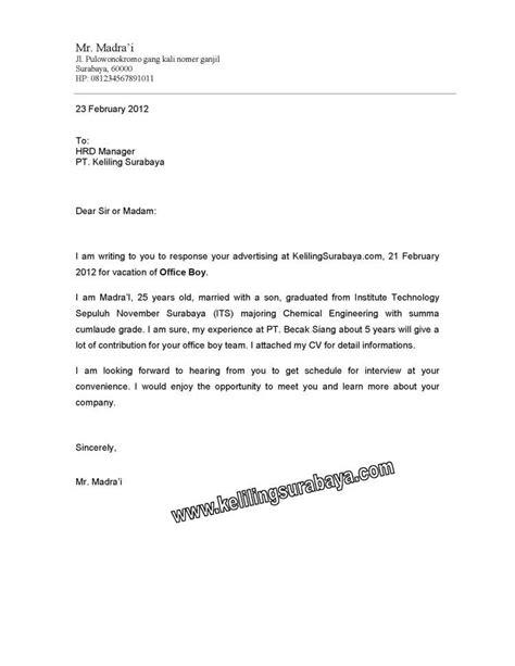 Surat Lamaran Pekerjaan | Jelajah Surabaya