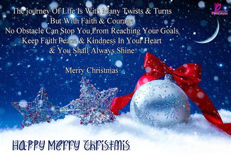 merry xmas quotes messages happy xmas