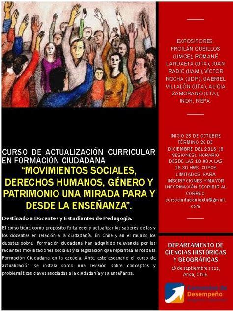actualizacion curricular 2016 curso de actualizaci 243 n curricular en formaci 243 n ciudadana