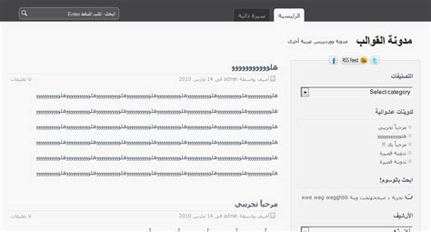 arabic word for bench arabic word for bench 28 images mobius studio bench