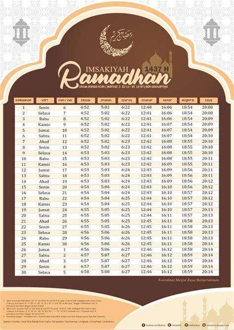 bingkai minimalis jadwal imsakiyah ramadhan vector