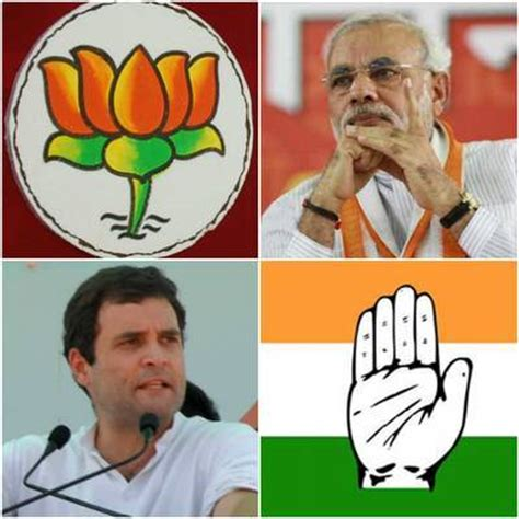 election 2014 bjp vs congress | result | itimes polls