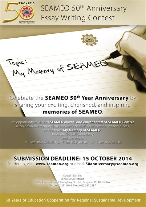 Essay Writing Competitions by Seameo 50th Anniversary Essay Writing Contest
