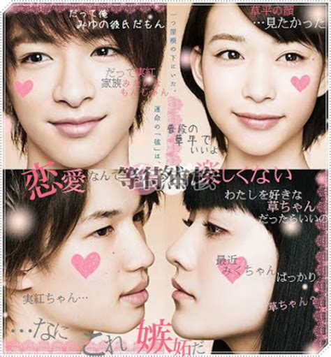 japanese drama based on sprout one of the best japanese drama