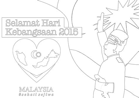 poster pertandingan mewarna kemerdekaan 2013 mewarna hari merdeka free coloring pages