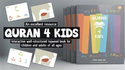 Terbaru Qur An Learning Qur An For Children quran 4 an interactive well structured tajweed book for children adults