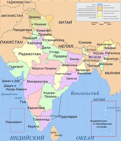 indian states file india states russian png wikimedia commons