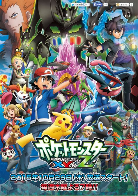 Pokemon Xy Giveaway - crunchyroll quot pok 233 mon xy z quot tv anime debuts with digital giveaway
