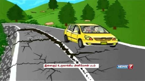 earthquake animation animated movie shows preventive measures while