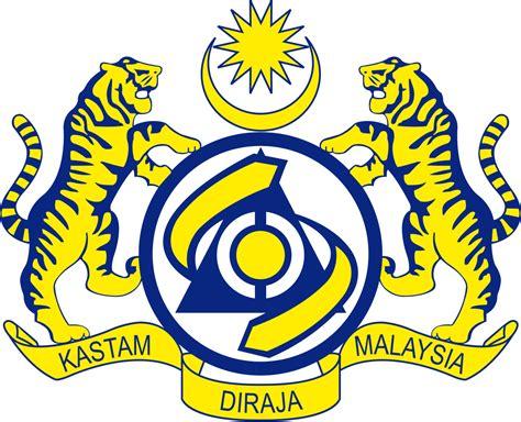 L Agyaayla Import Malaysia 1pc royal malaysian customs department