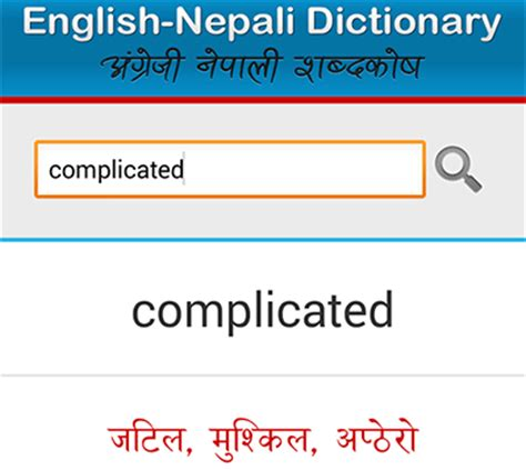 converter nepali to english 5 apps to find nepali to english translations meanings