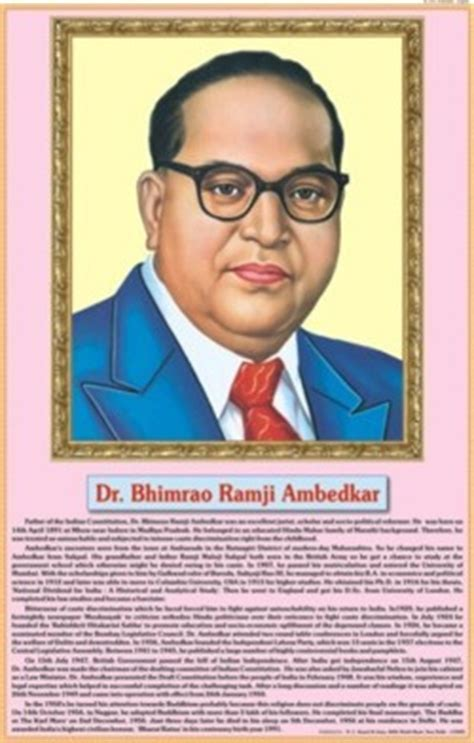ambedkar biography in hindi language dr b r ambedkar manufacturer supplier exporter