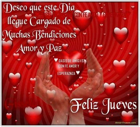 imagenes emos para facebook frases de amor dec 30 2012 12 57 36 picture gallery