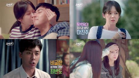film korea go back couple 5 raz 245 es para assistir jang na ra e son ho joon em go back