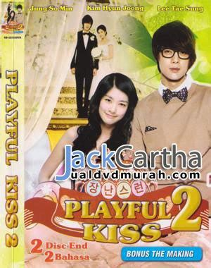 jual drama korea playful kiss 2010 kaskus the largest jualdvdmurah com blog jual dvd murah lengkap korea
