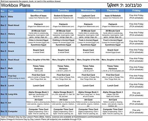 lesson plan templates printable new calendar template site