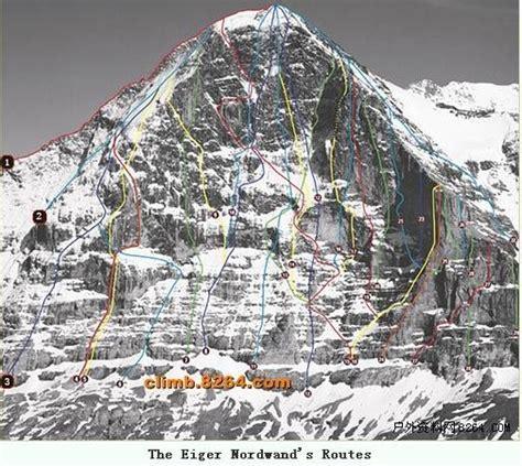 Eiger Traverse 1 2 Black 艾格峰 台灣wiki