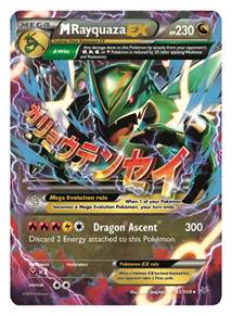 Ex M by Pok 233 Mon Tcg Xy Roaring Skies Available May 6th Featuring