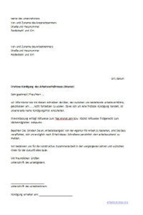 Vorlage Kündigung Arbeitsvertrag Mit Resturlaub K 252 Ndigung Schreiben Arbeitsvertrag Arbeitsrecht 2017
