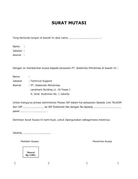 contoh surat mutasi lengkap kata ilmu