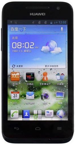 themes huawei u8500 huawei ascend g330d overview