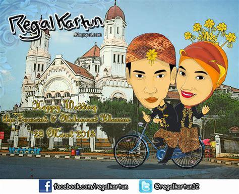 Karikatur Kado Pernikahan daily illustration karikatur kado