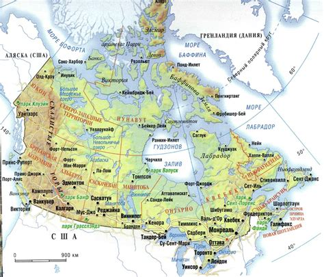 canadian map rivers map of canada city geography