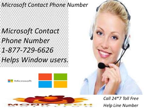 for higher security with viruses microsoft contact