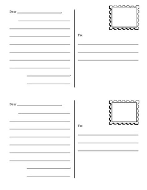 postcard template by teaching for tomorrow teachers pay