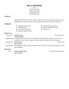Machinist Apprentice Sle Resume by Machinist Apprentice Resume Exle Hamill Manufacturing Irwin Pennsylvania