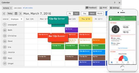 Calendar App Script Tsheets Time Tracking Best Employee Time Tracker Software