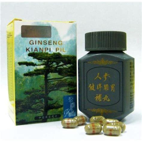 Obat Penggemuk Badan Amino Kianpi Pil Gingseng Original Korea Obat Penggemuk Badan
