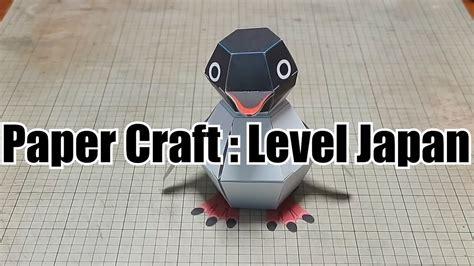 Paper Craft Japan - amazing paper craft by japanese artist haruki nakamura