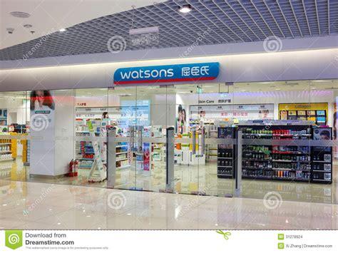 Shoo Watsons watsons pharmacy shop cosmetic editorial stock image
