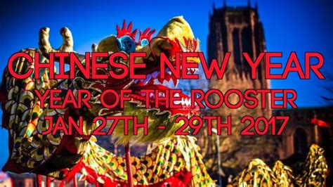 new year events liverpool new year 2017 the guide liverpool the guide