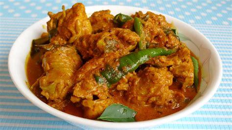 sri lankan chicken curry recipe dishmaps