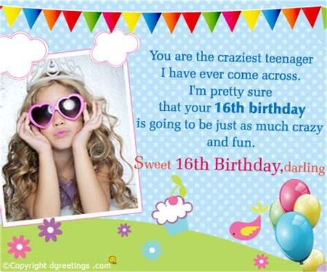 birthday invitation message to friends birthday invitation wording birthday invitation message